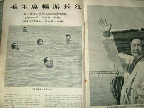 人民画报1966年8期