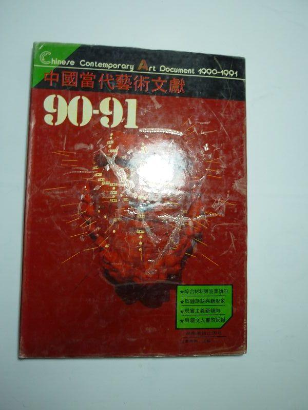 纳兰词笺注 中国古典文学丛书 2008年 上海古籍出版社